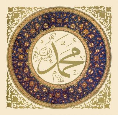 Tertawa Dan Perkataan Muhammad Saw
